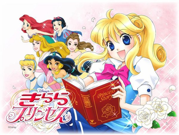 Mangas Disney