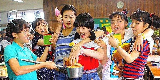 Cinématographie Coréenne