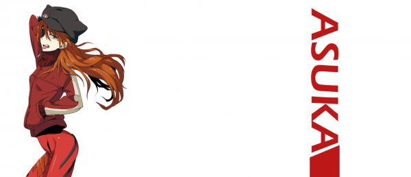 Habillage 02 : Asuka