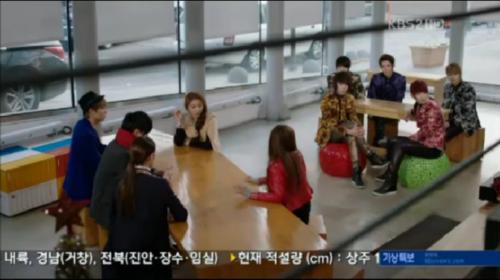 MYNAME apparaît dans l'épisode 2 de Dream High