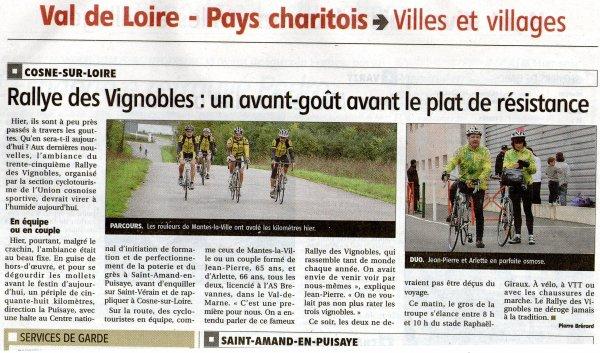 Rallye des Vignobles à Cosne-sur-Loire (octobre 2012)