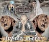 _CITY MAFIA CREW_bnat bladi_7A / city-mafia-crew-bnat bladi (2010)