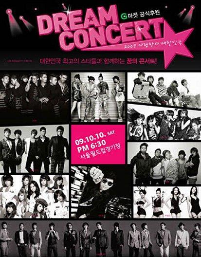 (l) SBS Dream Concert 2009 (l)