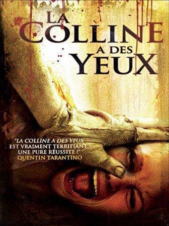 La colline à des yeux - Le visage de la Peur (2006)