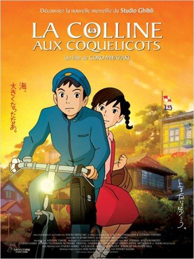 La colline aux coquelicots (2012)