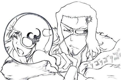 Bleach Stark et Lilinette