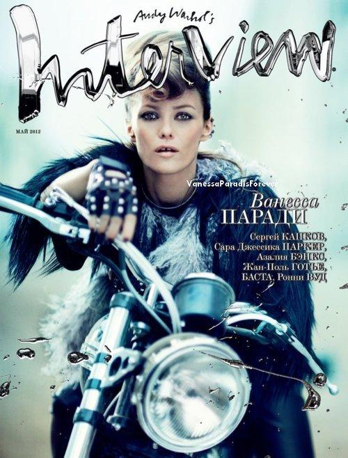 Vanessa Paradis en couverture d'un magazine Russe ( + découvrez ma TOUTE PREMIÈRE VIDÉO sur Vanessa)