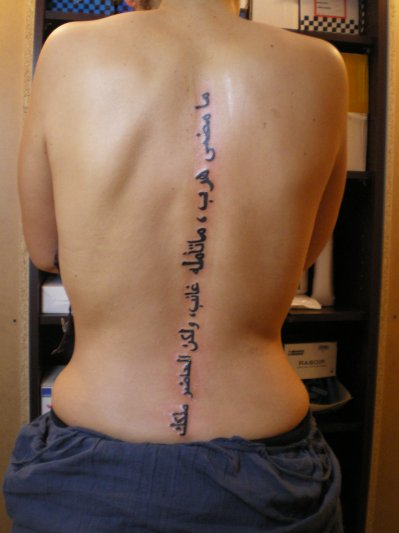 1Er Tatouage 1er tattoo. - tattoo, tatouage et piercing : le body art est