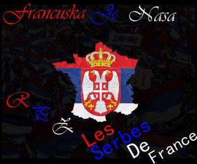 француска је нашa
