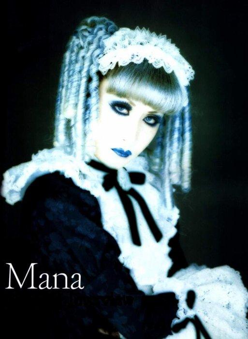 吸血鬼  †  Lolita Bible par Candice d'Aetha  †  吸血鬼