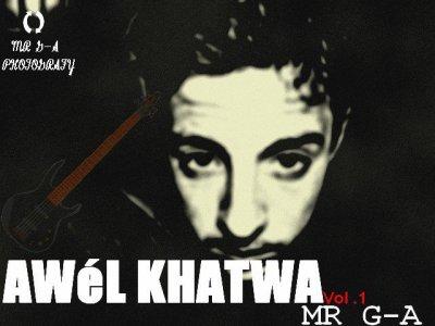 Awél Khatwa