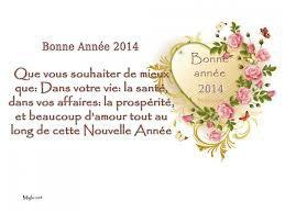 bonne année a tous !!! ^^
