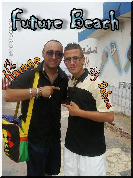 Harage Mc et Dj Dahou