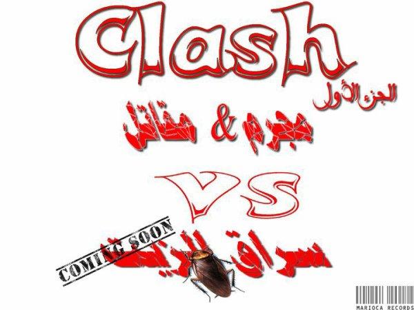 mojrim feat mo9atil 100/100 clash