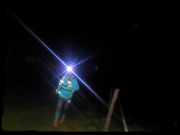 Nuit Run Raidlight