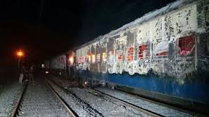 Mumbai-Dehradun Express fire: Nine killed, cause not known yet