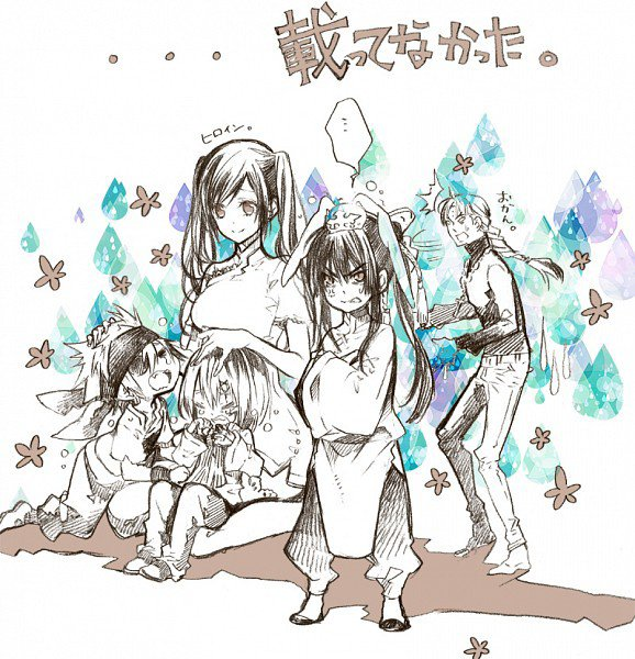 D.gray-man little version