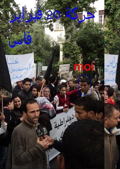 حركة 20 فبراير فاس
