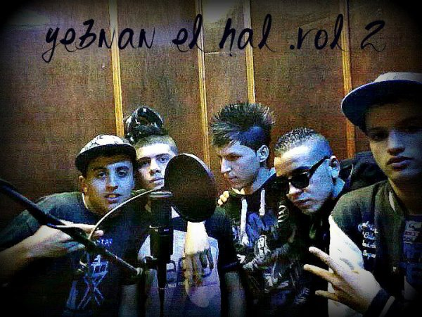 Freestyle Hard life Ft Mdb & Abn ( yebnen el hal volume 2 )  (2012)
