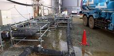 Nouvelle fuite d'eau contaminée à Fukushima