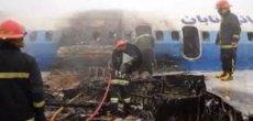 Iran: «Tous les passagers sont transportés à la morgue»