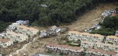 Japon: Hiroshima dévastée par plusieurs éboulements - Arizona: La région de Phoenix victime de crues éclair