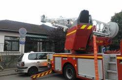 Thonon: incendie dans une école