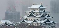Japon: Tempêtes de neige: au moins 11 morts