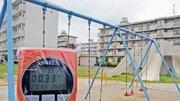 Premiers cas de cancer de la thyroïde après Fukushima