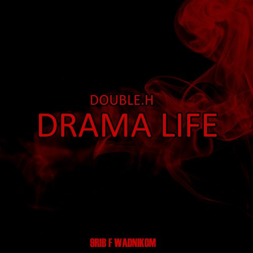 Drama Life le 29 Décembre 2010