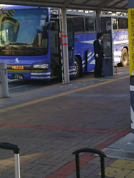 Un bus Japonais ! x)