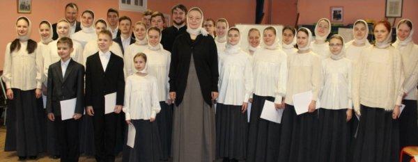 Chorale des Enfants de Saint-Jean de Damas de Saint Pétersbourg