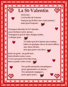 saint valentin  bonne fete a tous