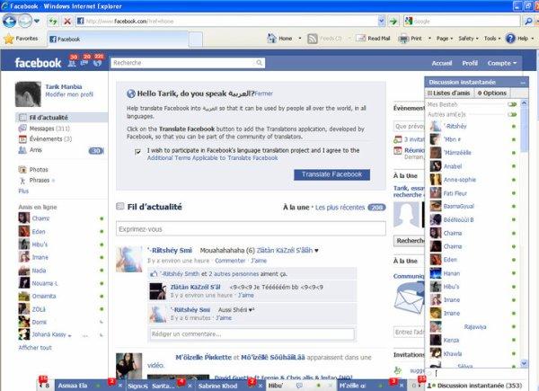 Facebook ♥♥