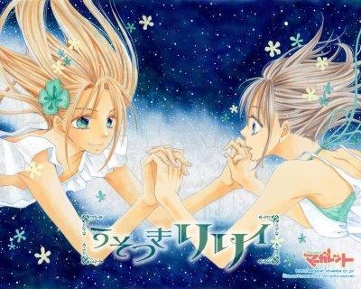 En et Hinata