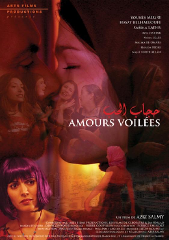 EL VOILES HOB HIJAB AMOURS GRATUIT TÉLÉCHARGER FILM