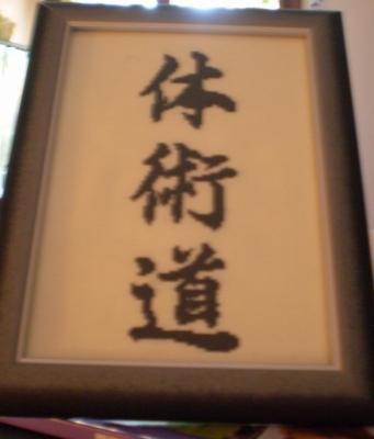 cadre en lettres chinoises
