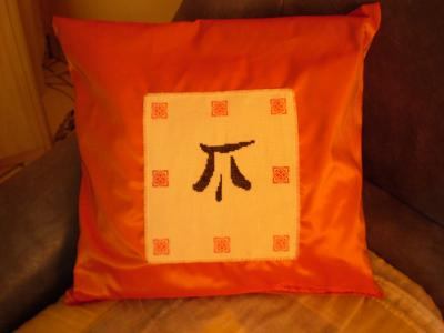 coussin lettre chinoise