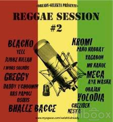REGGAE SESSION PARTY 2 EN LIBRE TELECHARGEMENT