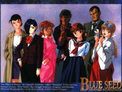 quelque personnages du mangas blue seed