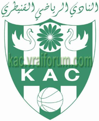 KaC KENITRA ATHLETIC CLUB DE Basket-Ball