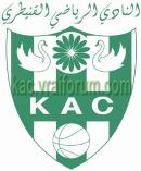 Photo de kac-basket