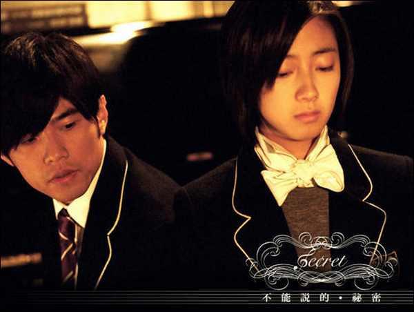Secret  HK/TW-Movie