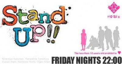 Stand Up !!  J-Drama