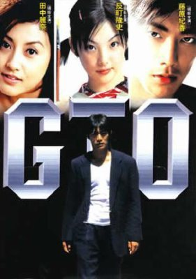 GTO : Le film  J-Movie