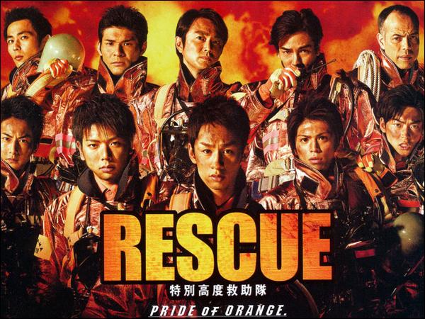RESCUE  J-Drama