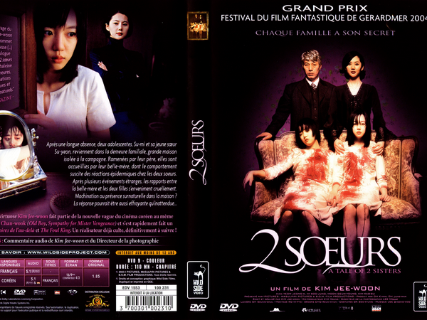 2 Soeurs K-Movie