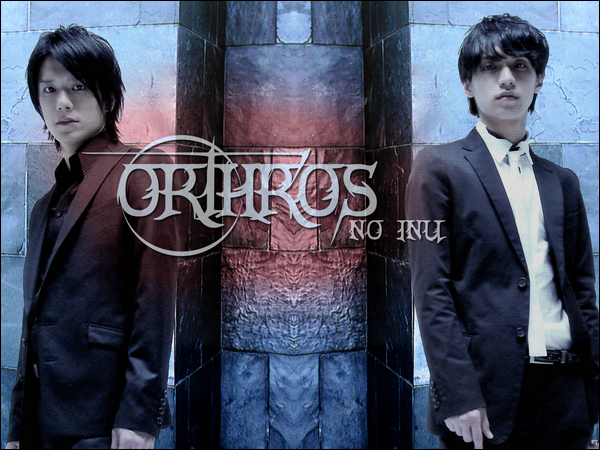 "Orthros no Inu "" Le Chien D'Orthos "" J-Drama"
