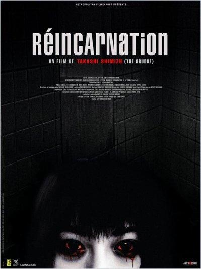 Réincarnation J-Movie