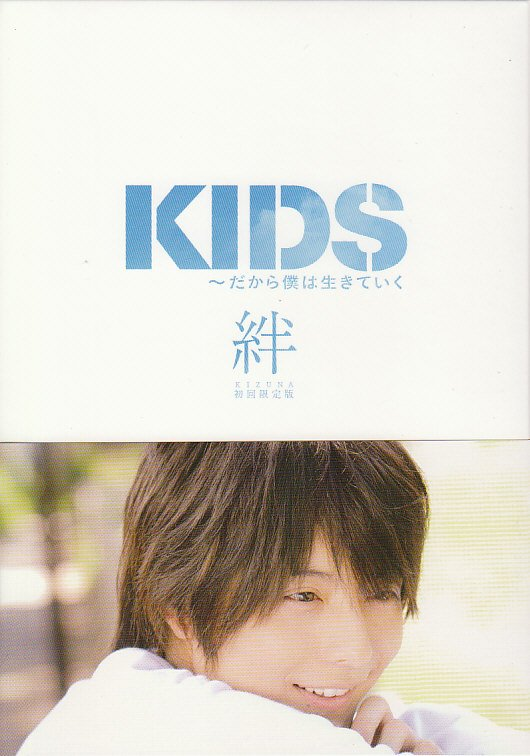 KIDS J-movie